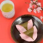 Японская диета – Окинава