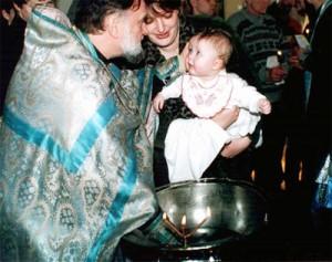 таинство крещения  обряд