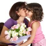 Праздник для мамы