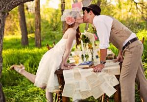 как провести свадебную церемонию