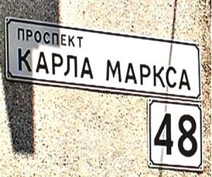 мой адрес