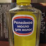 Чем полезно  репейное масло для волос